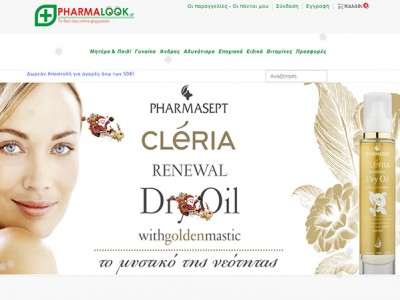 Pharmalook online Pharmacy